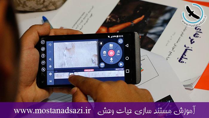 گزارش برگزاری اولین دوره «فیلمساز حرفه ای»